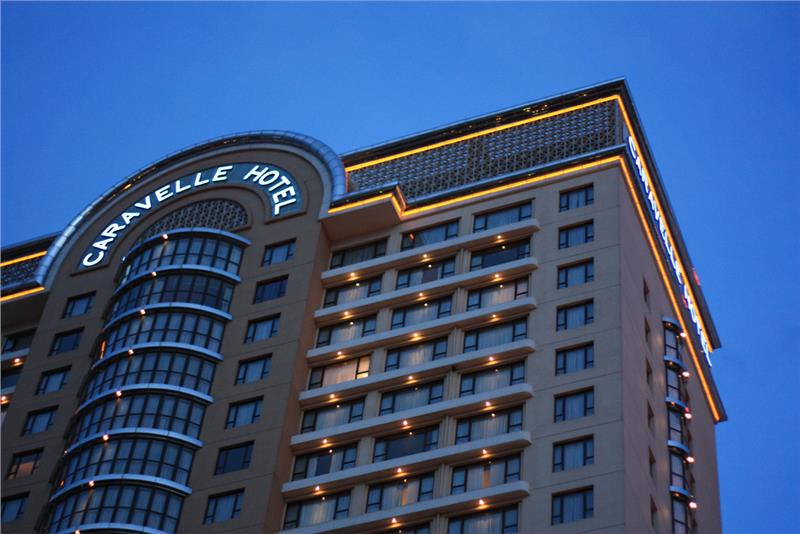 Caravelle Hotel Ho Chi Minh