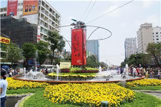 Flower and Book Streets welcomes Luna New Year in Ho Chi Minh City