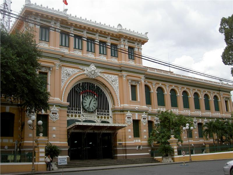 Gate to Ho Chi Minh City Post Office