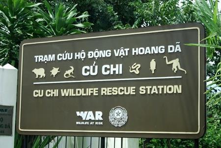 Gate to Cu Chi Wildlife Rescue Station