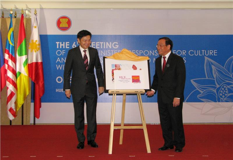 Hue becomes ASEAN City of Culture