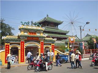 Ba Chua Xu Festival - National Intangible Cultural Heritage