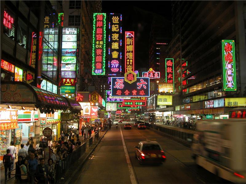 Night shot of Hong Kong