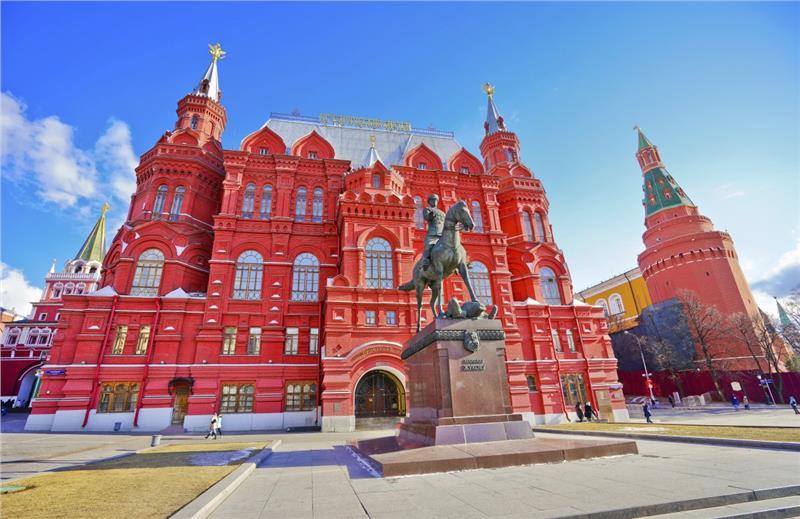 Quảng trường đỏ ở Nga