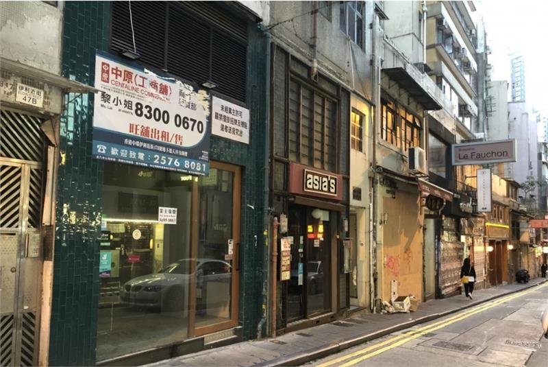 Soho Street in Hong Kong