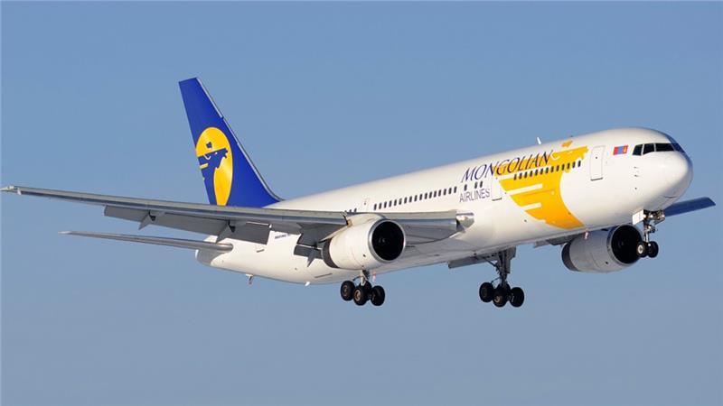 Hãng hàng không Mongolian Airlines