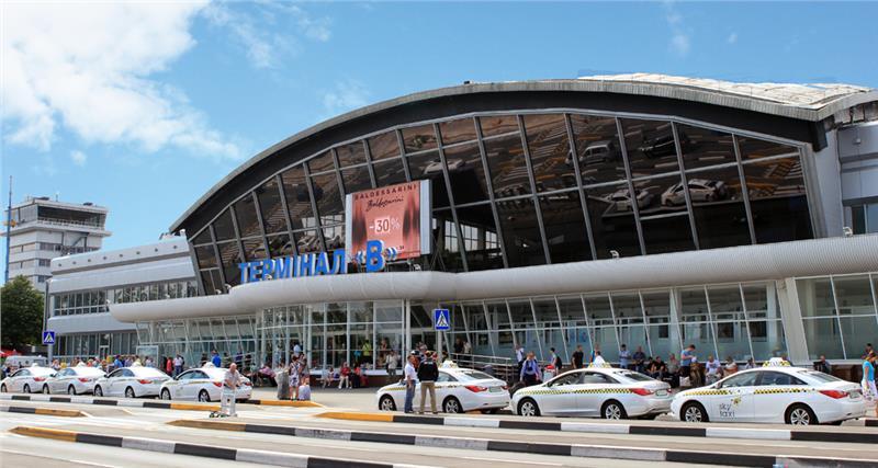 Sân bay quốc tế Boryspil
