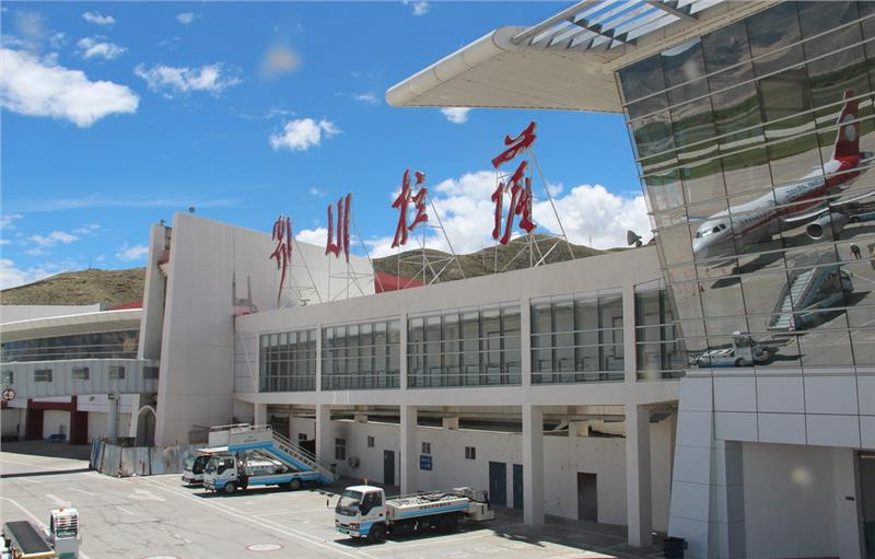 Nhà ga sân bay Lhasa Gonggar