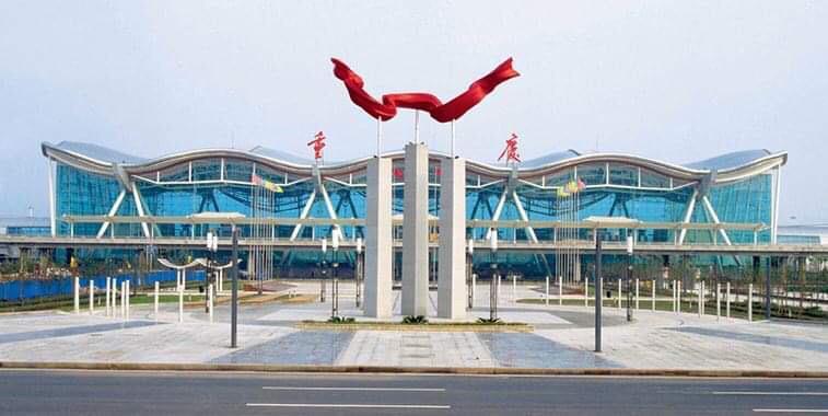 Sân bay quốc tế Trùng Khánh