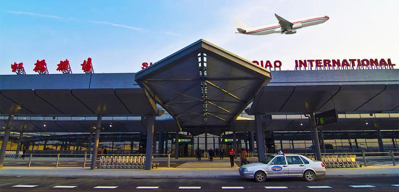 Sân bay quốc tế Hồng Kiều – Thượng Hải