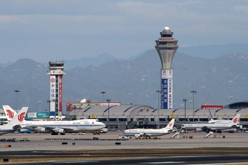 Sân bay quốc tế Bắc Kinh