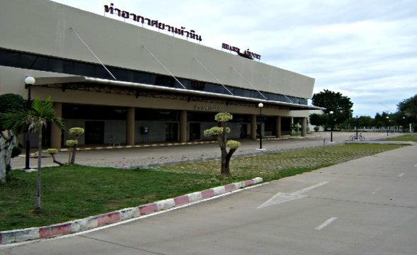 Sân bay Hua Hin