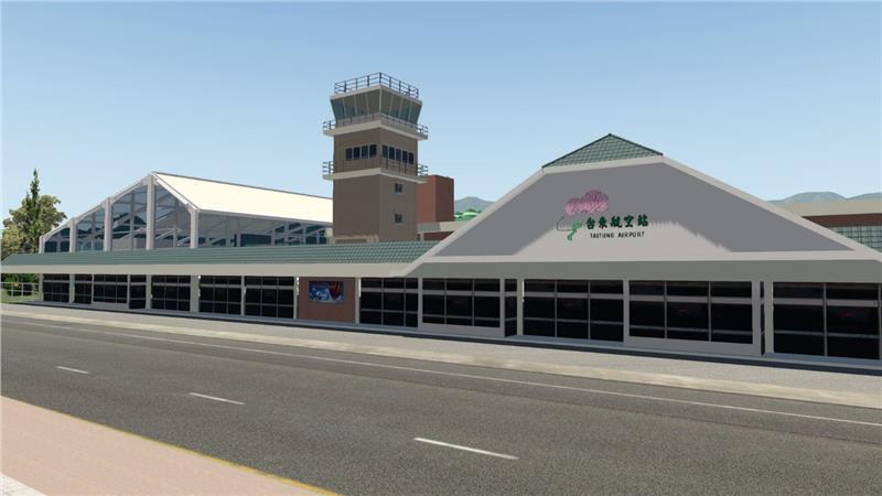 Sân bay Taitung