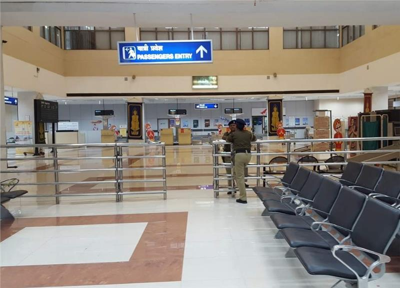 Nhà ga sân bay Gaya