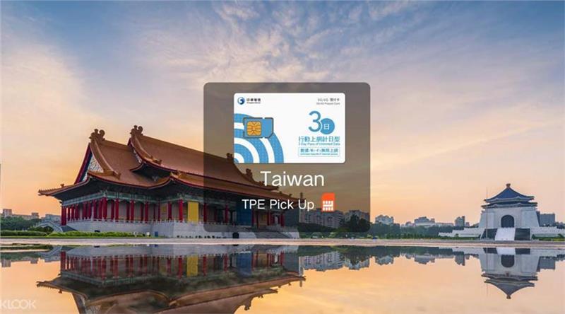 Sim du lịch Đài Loan 4G