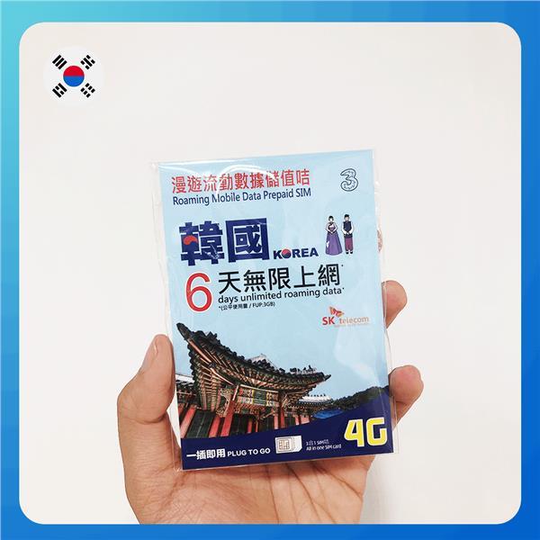 Sim Hàn Quốc 6 ngày - 6Gb - 4G