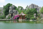 Explore Kunming Yunnan with Air Vietnam