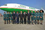 Eva Air's airfares promotions