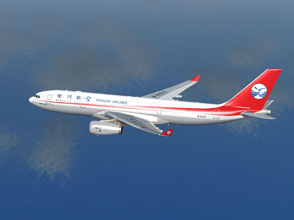 Sichuan Airlines daily Flights to Vietnam