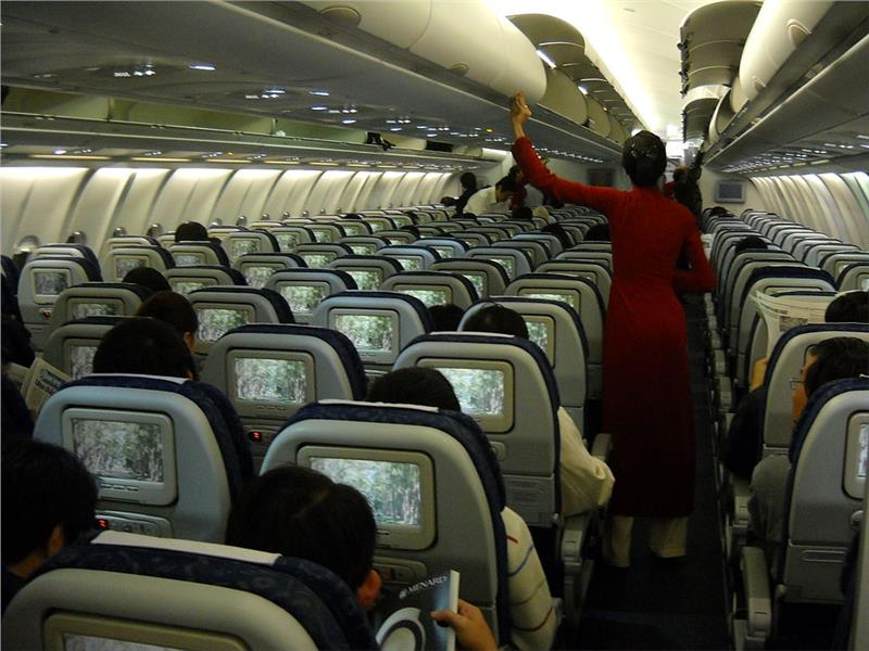 Inside A330-200 of Vietnam Airlines