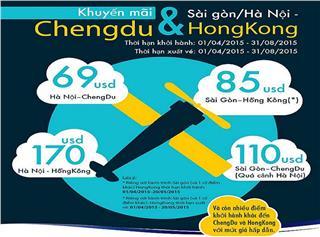 Khuyến mại vé máy bay đi Thành Đô và Hồng Kông