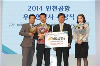 Vietnam Airlines gets Best Service Award at Incheon Airport