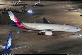 Asiana Airlines khuyến mãi vé máy bay đi Mỹ giá rẻ