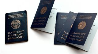 Vietnam visa exemption for Belarusians