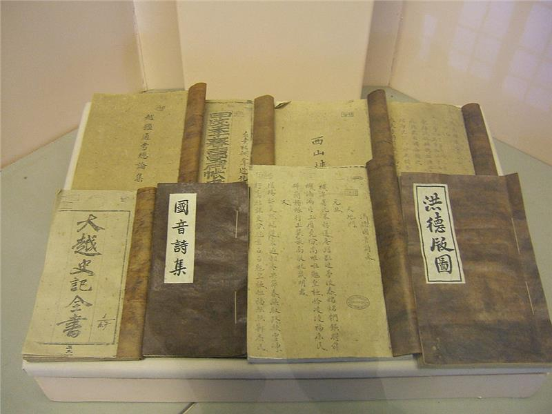 Ancient books of Vietnam literature