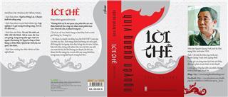 Oath novel of Vietnam seas and islands