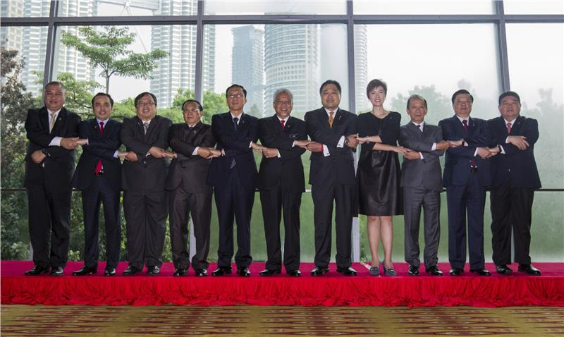 ASEAN Finance Ministers' and Central Bank Governors' meeting