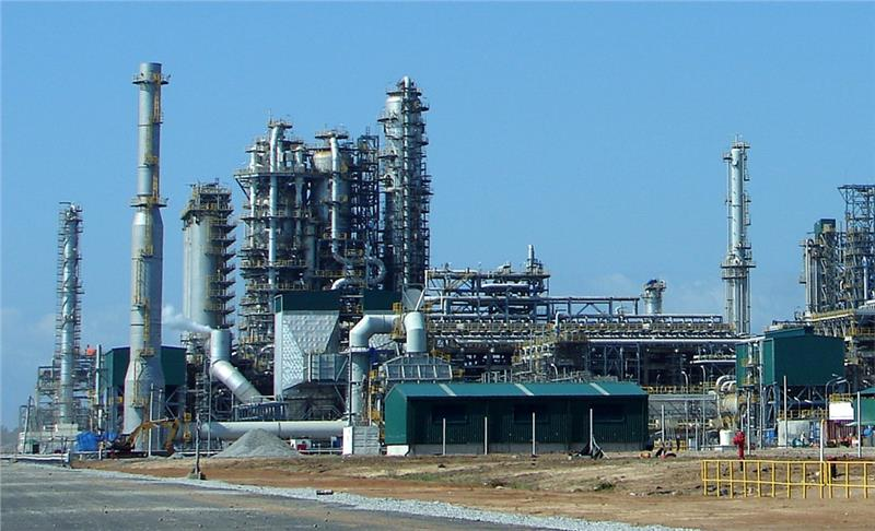 Dung Quat Oil Refinery