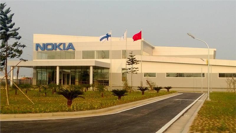 Nokia factory in Bac Ninh