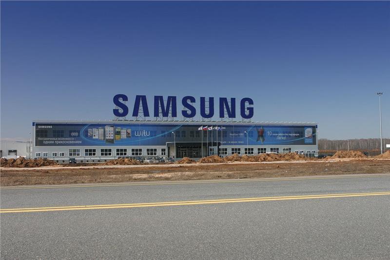 Samsung Vietnam Plant