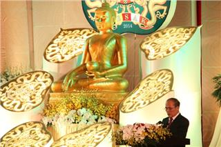 Vesak Vietnam 2014 opening ceremony at Bai Dinh Pagoda