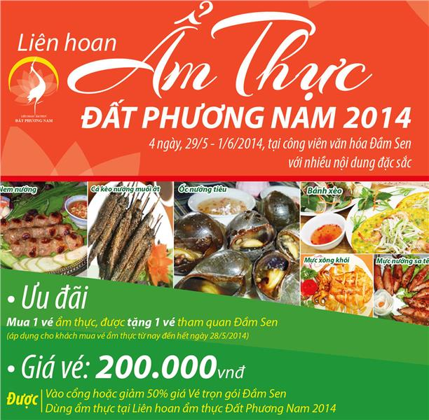 Southern Cuisine Festival 2014 in Ho Chi Minh City