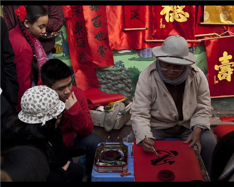 Calligraphy - traditional culture of Tet in Vietnam