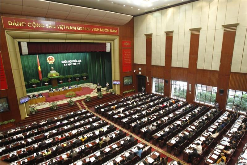 Ba Dinh Meeting Hall