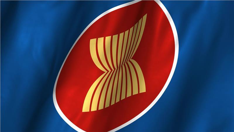 Logo of ASEAN Community