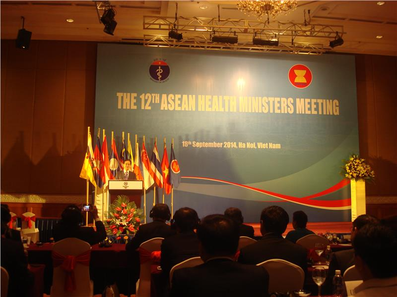 Prime Minister Nguyen Tan Dung speaks at the conference