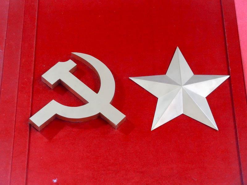Communist Party Of Vietnam