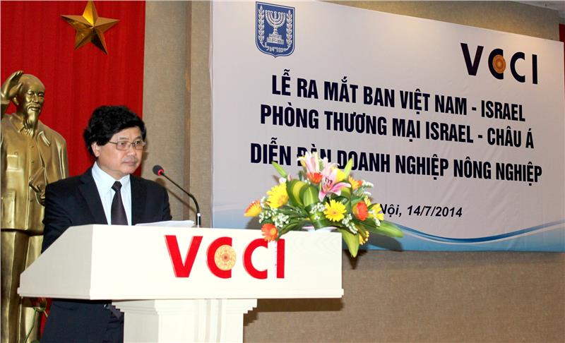 Vietnam-Israel Business Forum
