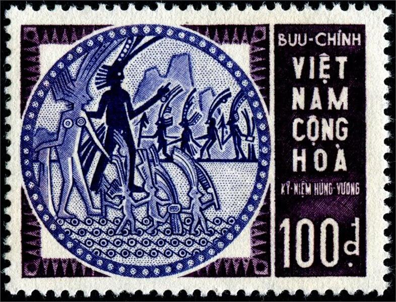 Issue stamp collection on Hung Kings Worship