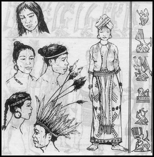 Ancient Vietnamese people