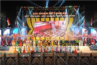 Activities in ASEAN Great Unity Days