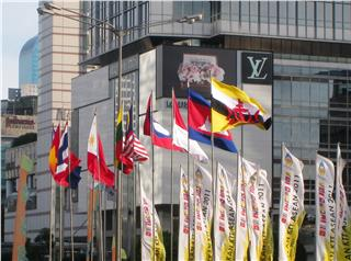 Hanoi to host ASEAN Great Unity Days