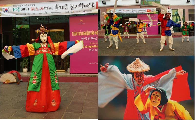Traditional  Korean dances in the festival