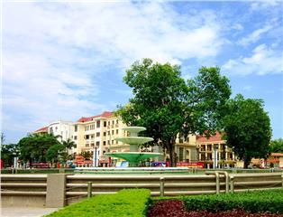 Vinh Phuc Overview